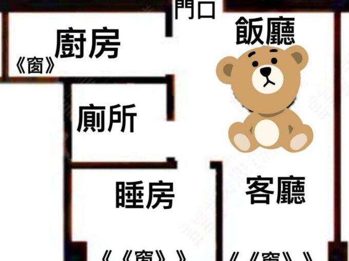 🏡元朗永興大廈 $36期首期 輕易上車 - 元朗屋網 28YuenLong.com