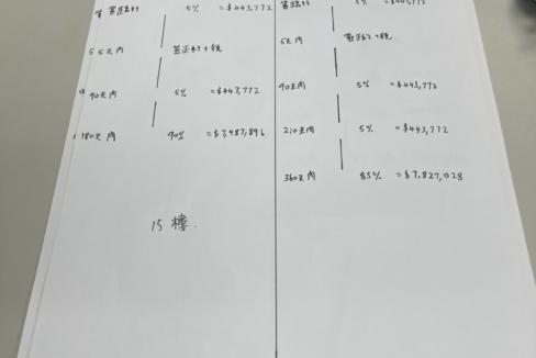 A9C906CB-1BBF-45CA-904B-5759DBDD8FDE
