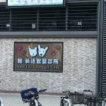 世宙 3房 - 元朗屋網 28YuenLong.com