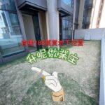 嚴重低水 最平三房 - 元朗屋網 28YuenLong.com