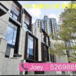山水盈 House 🏡 🌈現樓參觀💎 525萬首期💥超筍 每戶洋房都有私人電梯 - 元朗屋網 28YuenLong.com