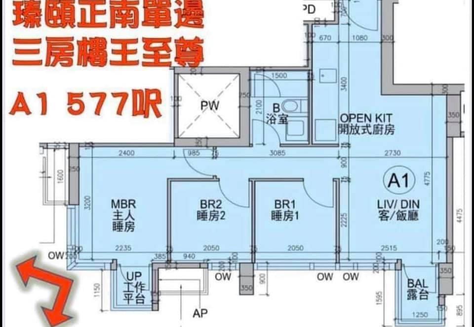 6BA434A5-F056-4306-A8F5-CF50BE7FFFFC