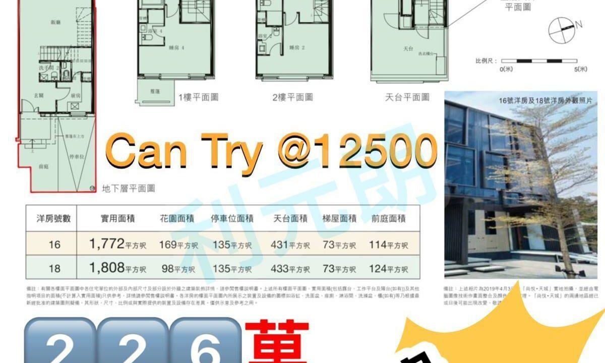 3c8c8e4e-e064-468a-b55d-388beef21f9b