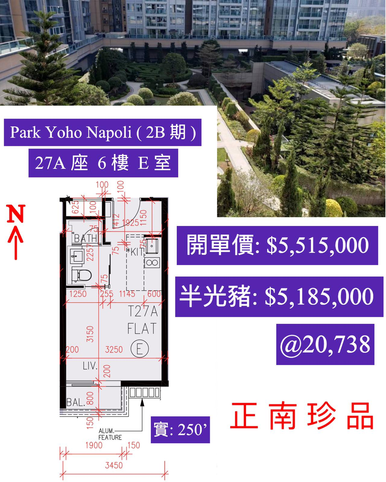 Park yoho 開放式荀盤😍😍😍😍