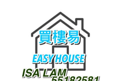 6820D020-88B9-4846-82A8-02468739AEF7