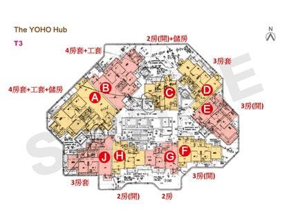 新地YOHO系列第四期——The YOHO Hub - 元朗屋網 28YuenLong.com