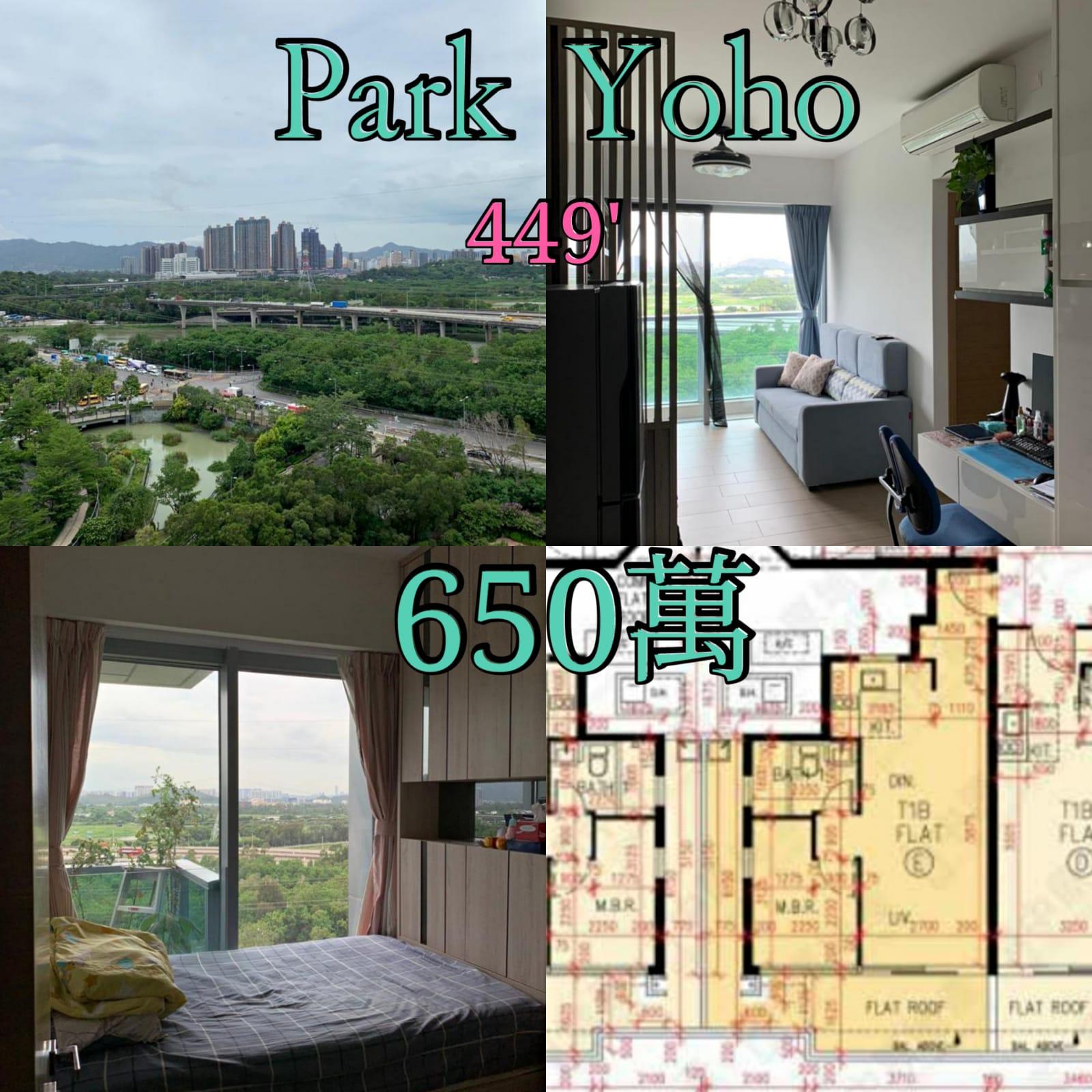 PARK YOHO入場筍盤!未來鐵路站蓋物業
